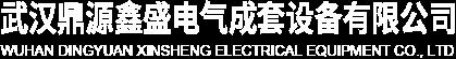 德赢官方网站管廊支架