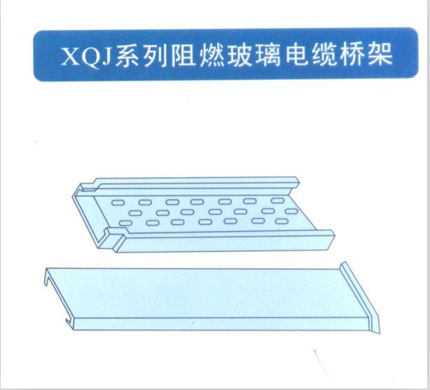 XQJ系列vwin ac 02