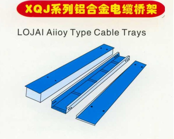 XQL系列铝金电缆vwin ac